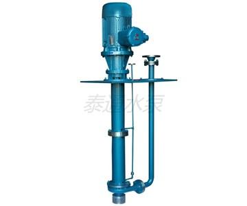 FYH型液下化工泵
